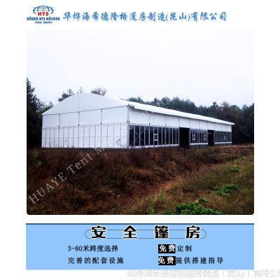 25米宽铝合金结构仓库帐篷与PVC墙体