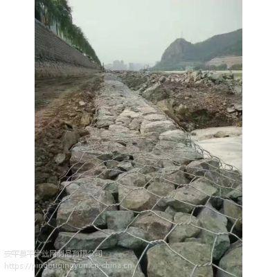 河道侧坡加固防冲刷网 河道建筑加固专用石笼网六角网