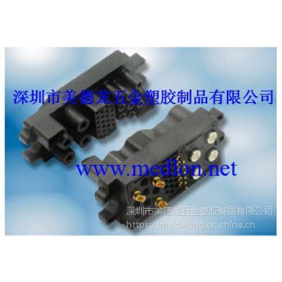 供应替代 DL-37模块电源连接器37芯台阶型