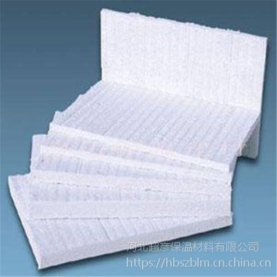 高平市 窑炉专用硅酸铝针刺毯4个厚9公分报价厂家