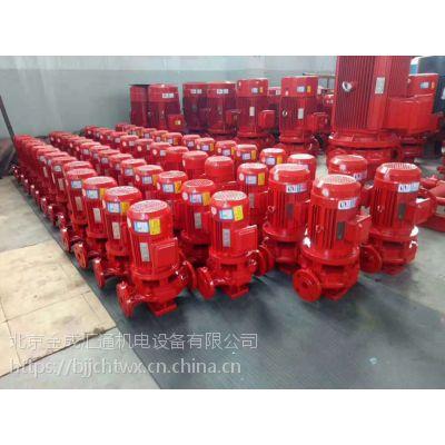 消防泵厂家安装【北京消防泵厂家安装价格北京3CF消防泵厂家安装】