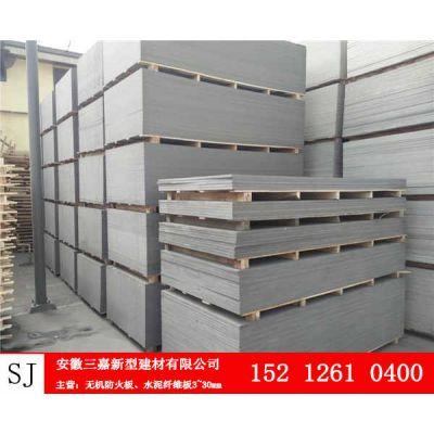 郑州三嘉防火板复式阁楼板水泥纤维板使用遍及全国各地!