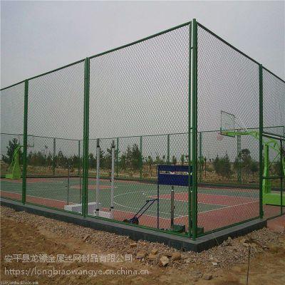 工地防护网价格 篮球场建设围网 菱形铁丝网厂家