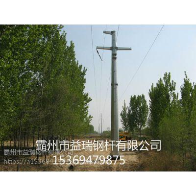 宁波市双回电缆终端钢管杆 干式电缆终端 支柱绝缘子 跳线伸缩节
