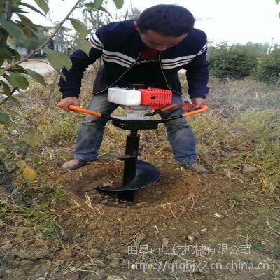 汽油地钻打坑机 节能高效挖坑机 电线杆挖孔机