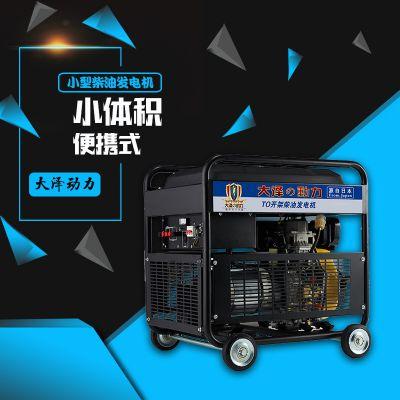 户外 野外10KW380V汽油发电机组价格