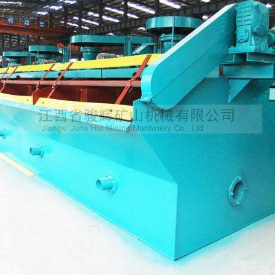 万顺通厂家生产选矿浮选设备生产线,成套XJK浮选机