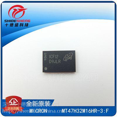 十德盛科技 MT47H32M16HR-3F MICRON 存储器 镁光flash芯片84-TFBGA