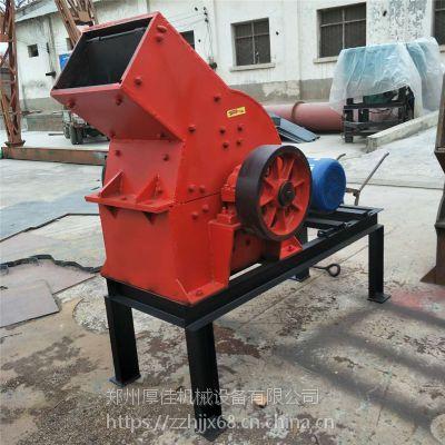 锤式粉碎机 矿用破石机 石料煤块粉碎机 小型锤式破碎机