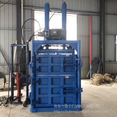 江苏省盐城市铁桶压块机40废纸液压打包机厂家定制