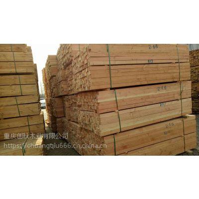 渝北建筑工地用方木