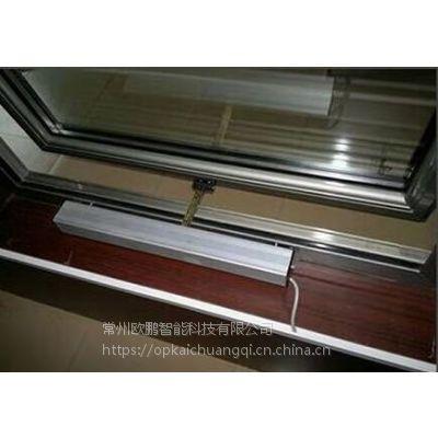 精工制造电动开窗器厂家lt-300mm门窗控制器链条开窗器电动开窗机