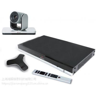 Polycom宝利通Group550-1080P 视频会议终端 6方通话 宝利通group550
