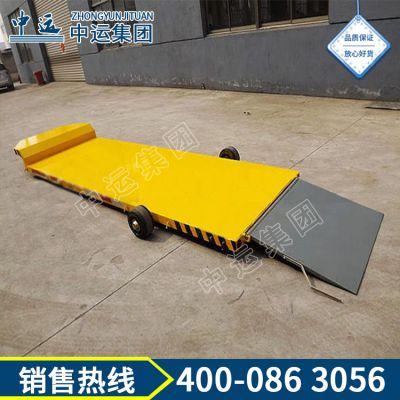 低平板半挂车厂家直销 中运低平板半挂车 行李牵引车