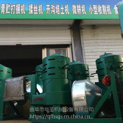 主要加工粮食的砂辊式碾米机 玉米碴子机