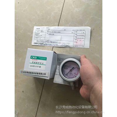 日本CKD压力表GA400-8-P02,日本原装正品,货期35天