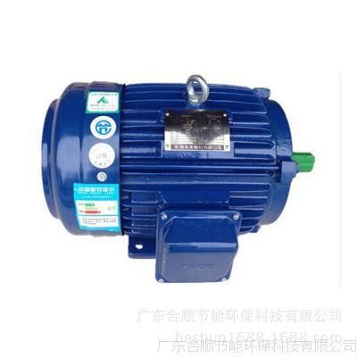 广东合顺供应高效节能电机 东元电机 东元马达 机械设备用电动机