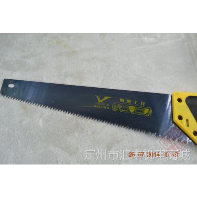 海鹰五金工具手扳锯 锯子木工 手工锯家用手锯木工板锯