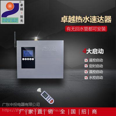 淮安不锈钢外壳热水回水器全国招商 触控回水器热水循环系统