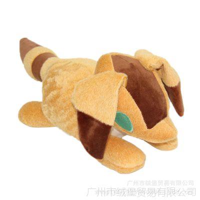 龙猫动漫周边宫崎骏系列公仔 可爱松鼠女生生日毛绒玩具趴姿布偶