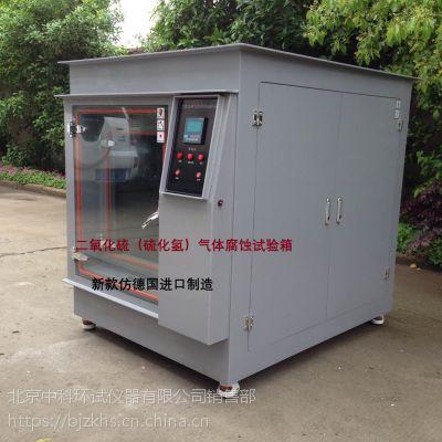 S02-900大型二氧化硫试验箱品牌十年厂家