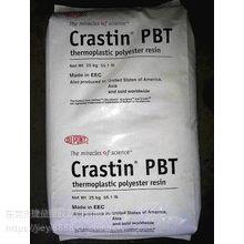 Crastin PC164 NC010 未增强 中毒粘度PBT用于医疗行业