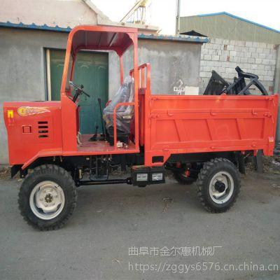 分时四驱四不像运输车 经济实用型四轮拖拉机 柴油山地爬坡翻斗四不像