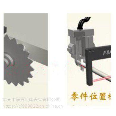 嘉准 金属槽型光电开关FUAL铝合金槽型光电