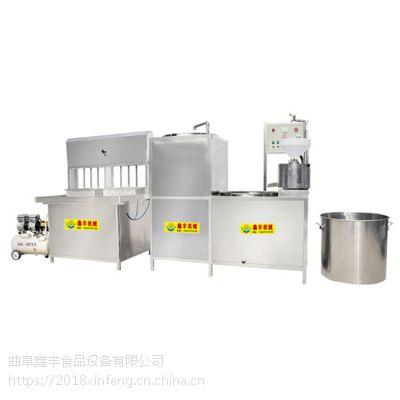 豆腐机厂家自动豆腐机鑫丰豆制品机械多产多销