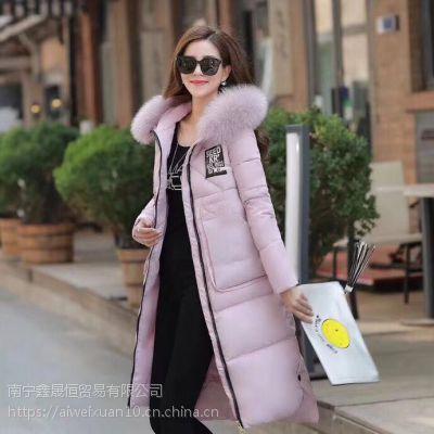广西南宁艾薇萱品牌女装批发折扣厂家让利直销超低价批发