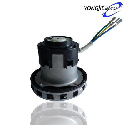 干湿无刷真空吸尘器电动机马达_高转速高压交流无刷吸尘器电机