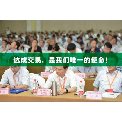 2019广州国际刷子工业展览会