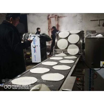 阜阳卷馍皮机器,阜阳卷馍机,安徽卷馍机,全自动卷馍皮机器