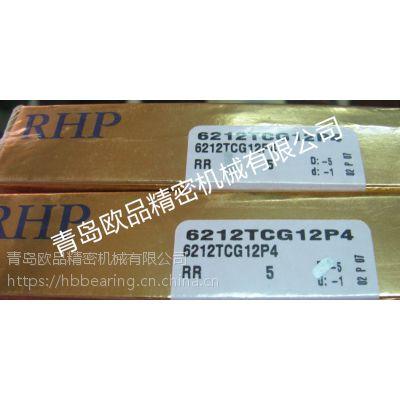 RHP机床主轴轴承7210CTDULP4