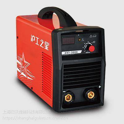沪工电焊机250K家用小型全铜220V全自动工业级纯铜焊机手提式正品
