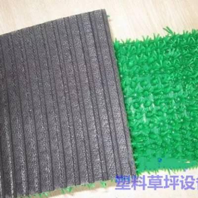 众诺塑机新型环保塑料草坪设备