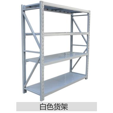 胜豪仓储设备(图)-武汉仓储货架厂家-仓储货架