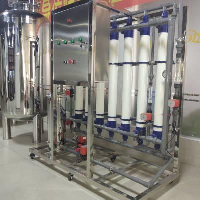 带路环保 净水设备 净水器生产厂家 净水设备价格 净水设备厂家 专业定制净水器 湖南净水