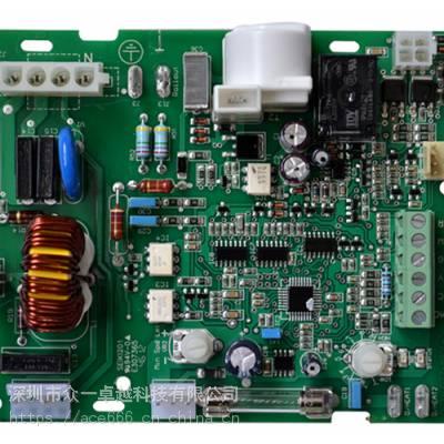 深圳pcb价格-线路板打样-电路板厂家