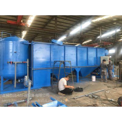 新农村污水处理设备 气浮机质量优性能高诸城润泓