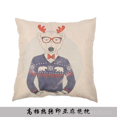 亚麻抱枕空白可手绘热升华热转印靠枕坐垫DIY材料简约DIY来图定制
