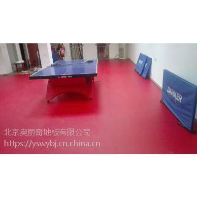 运动塑胶地板 乒乓球专用地板