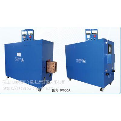 供应电抛机电解整流器高频开关电源