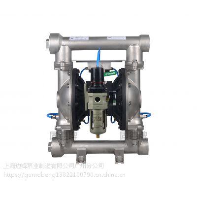 厂家直销广东区域边锋泵业固德牌气动粉体泵不锈钢材质QBF3-50PFFF