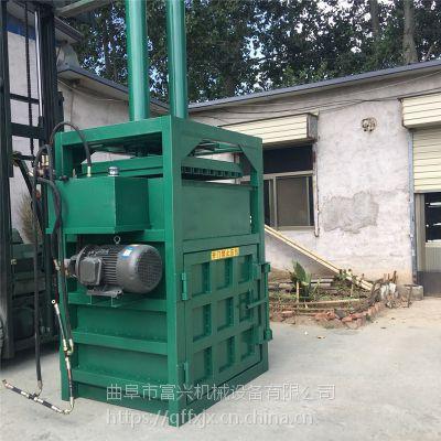 多功能废纸液压打包机 旧物料回收挤包机 废品纸箱压扁机报价