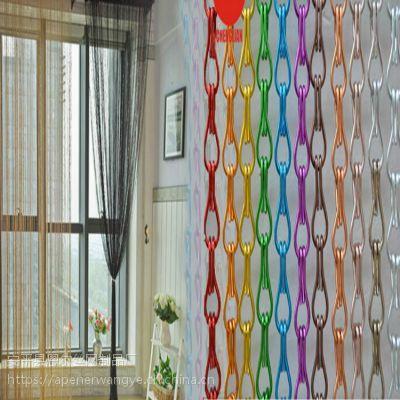 金属铝链,装饰网帘批发,厂家直销金属帘各种规格