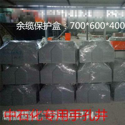 贵州定制华强700*600余缆保护箱一种深埋地下2米深的成品光缆保护箱