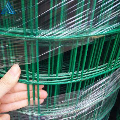 农用铁网围栏,果园围网价格