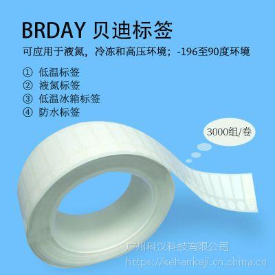 耐液氮标签 标签纸 BRADY 尼龙布材质 THT-163-499