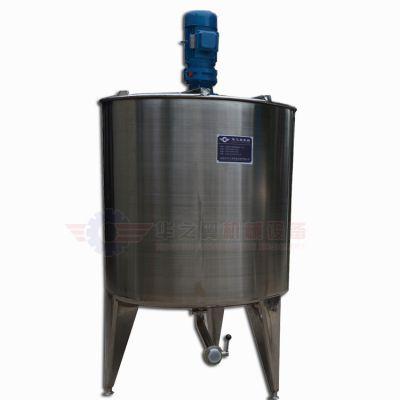 精工华之翼机械沈阳液体搅拌罐 机械密封酿酒发酵罐 葡萄酒/水果酒/白酒酿酒发酵设备